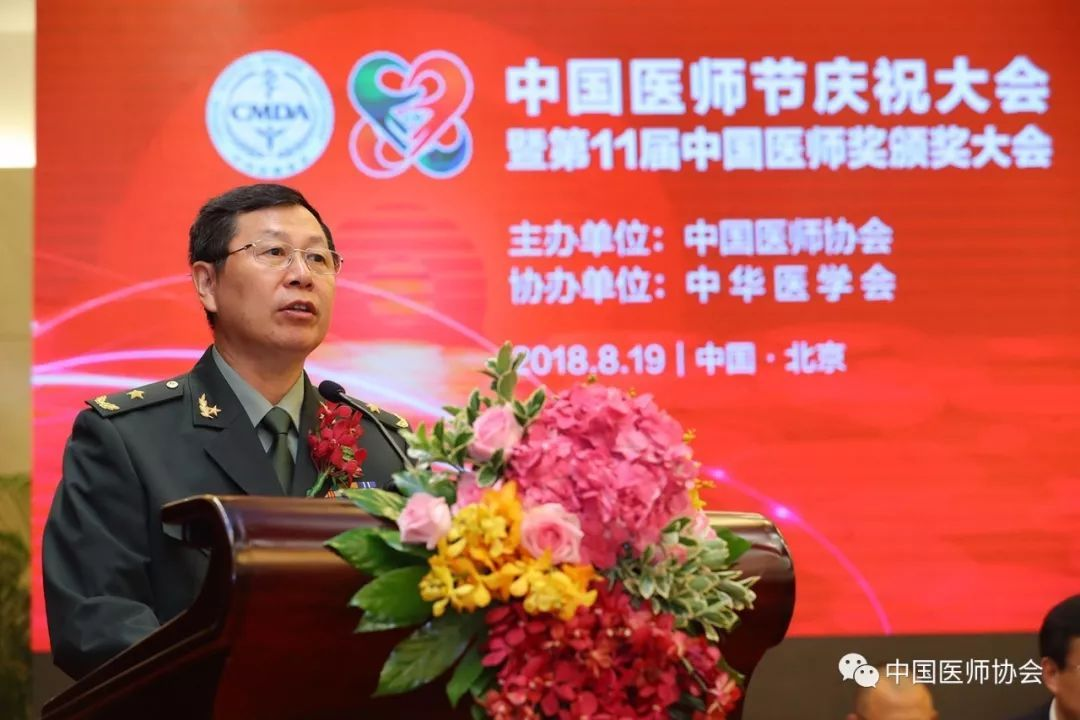 """""""中国医师节""""的设立不仅是对卫生健康事业改革发展成就和医务人员工作"""