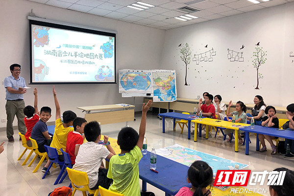 第四届湖南少儿手绘地图大赛长沙赛区征集选拔启动