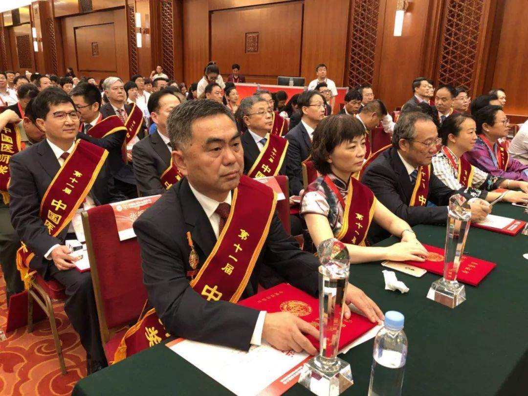 中国医师节 我们在人民大会堂为你们颁奖