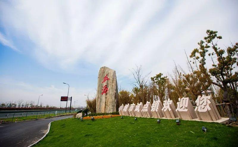 萧山各镇gdp_萧山机场图片
