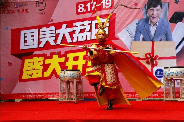国美电器大荔店七夕节开业  低价嗨购给老百姓带来大实惠 - 视点阿东 - 视点阿东