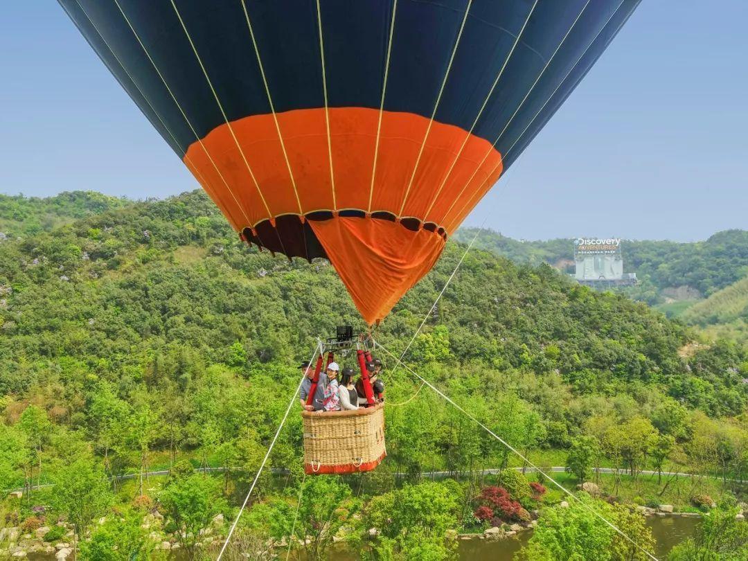 全球唯一的探索极限公园,追梦热气球,攀岩,高空网阵&丛林滑索!