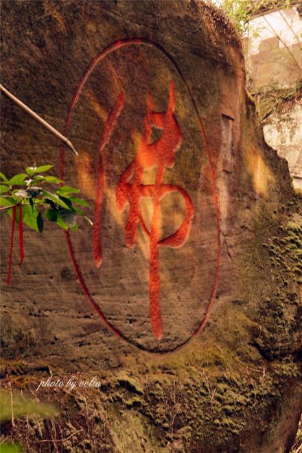 蛇龙奇观 千古谜底 | 一座建立在巨石之上的巴人古城堡