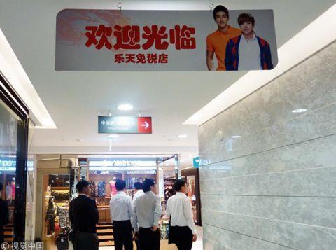 赴韩中国游客增49%!乐天:大促销,吸引中国人