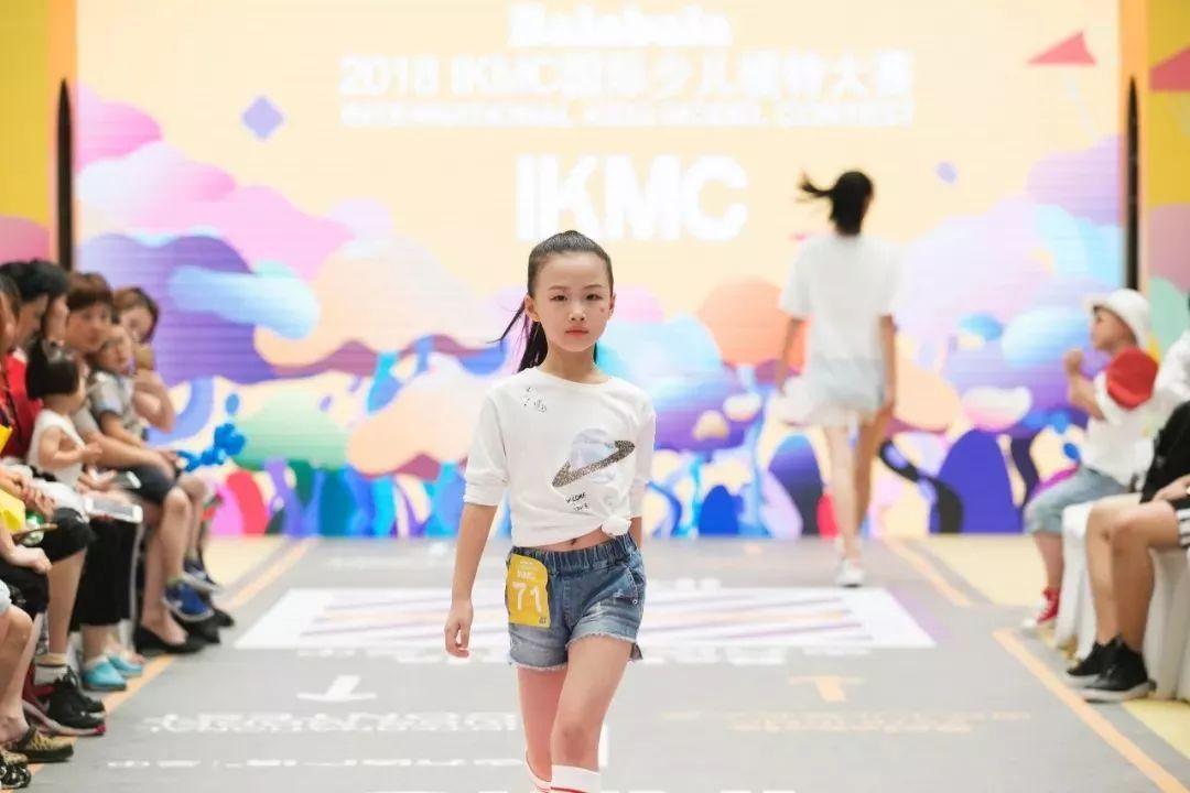 2018ikmc国际少儿模特大赛全国开赛,谁终将c位出道?