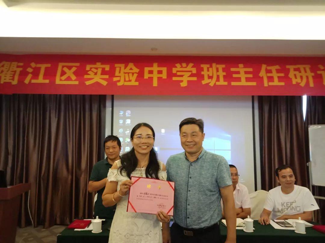衢江区实验中学庆祝第32个教师节_美篇