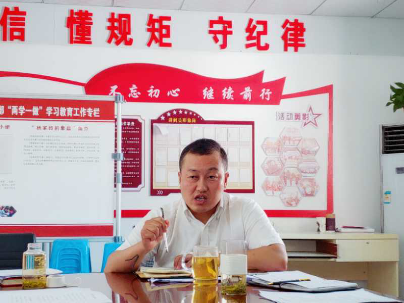 """杨家岭革命旧址管理处开展_""""忠诚履职、勇于担当""""专题教育活动"""