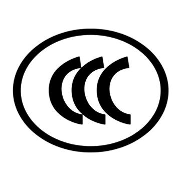 上淘宝是否需要办理3C认证、质检报告?