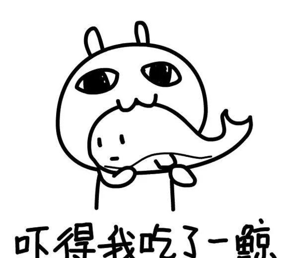 动漫 简笔画 卡通 漫画 手绘 头像 线稿 580_520