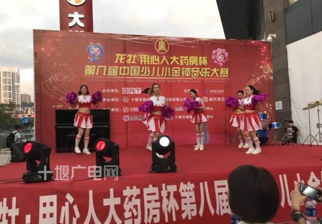 2018第八届少儿小金钟音乐大赛十堰赛区开赛