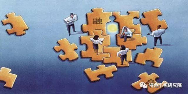 田园综合体八种融资模式分析