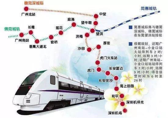 东莞新地铁1号线下月动工!快来看看是不是过你家?