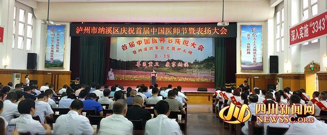 http://www.scgxky.com/sichuanjingji/86215.html