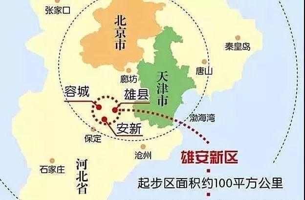 2020前三季度雄安新区gdp_雄安新区