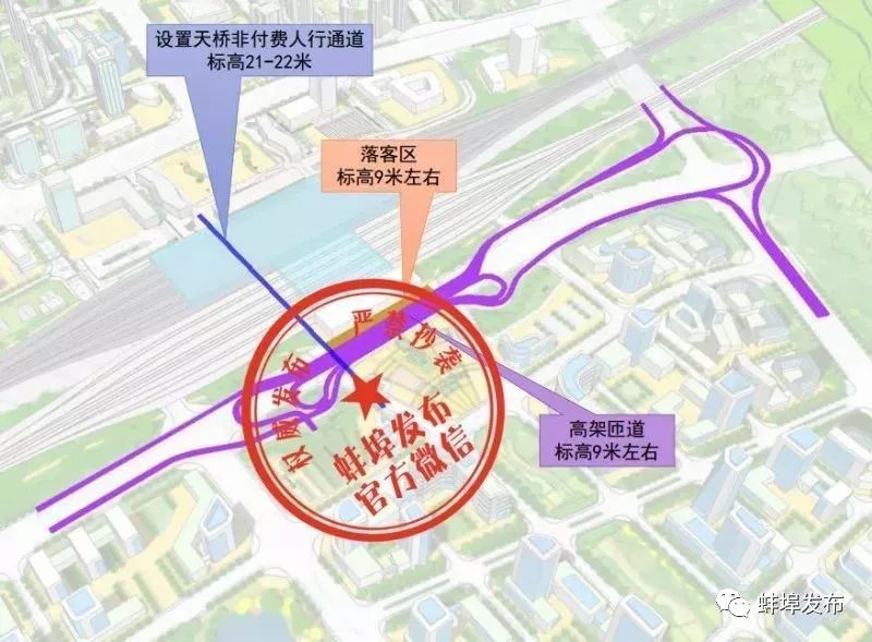 蚌埠新中心 高铁新区规划新鲜出炉,4所医院 13座学校,还有南站东广场