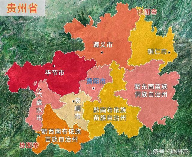 怀仁市和仁怀市,山西贵州的双胞胎市你能分清吗?