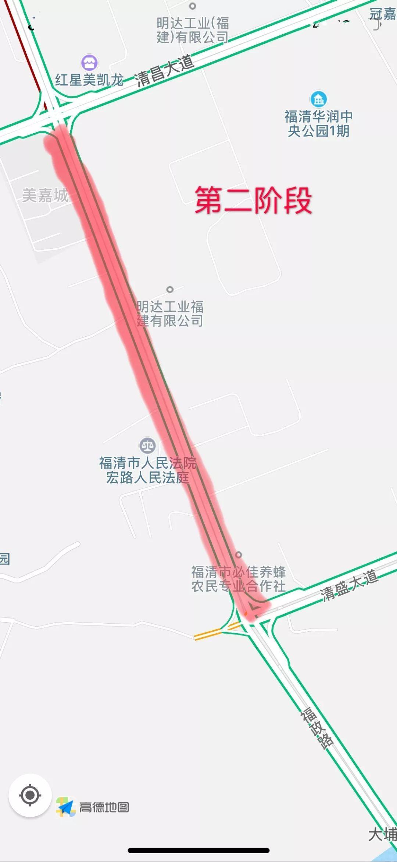 福清市区地图全图