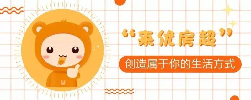 东莞市商品房限购规定:7月25日前购买的新房也限购2年|广州市2020年取消限购