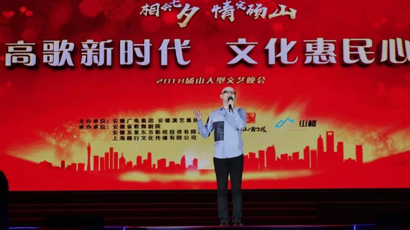 博天堂线上娱乐场歌手平安献唱砀山七夕晚会 绿皮火车归途化身文艺青年