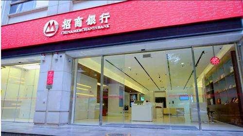 时尚感与设计感兼备 招商银行3.0网点将全国推广