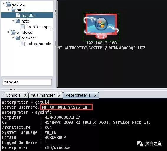 win内网中利用ipc弹shell 小记