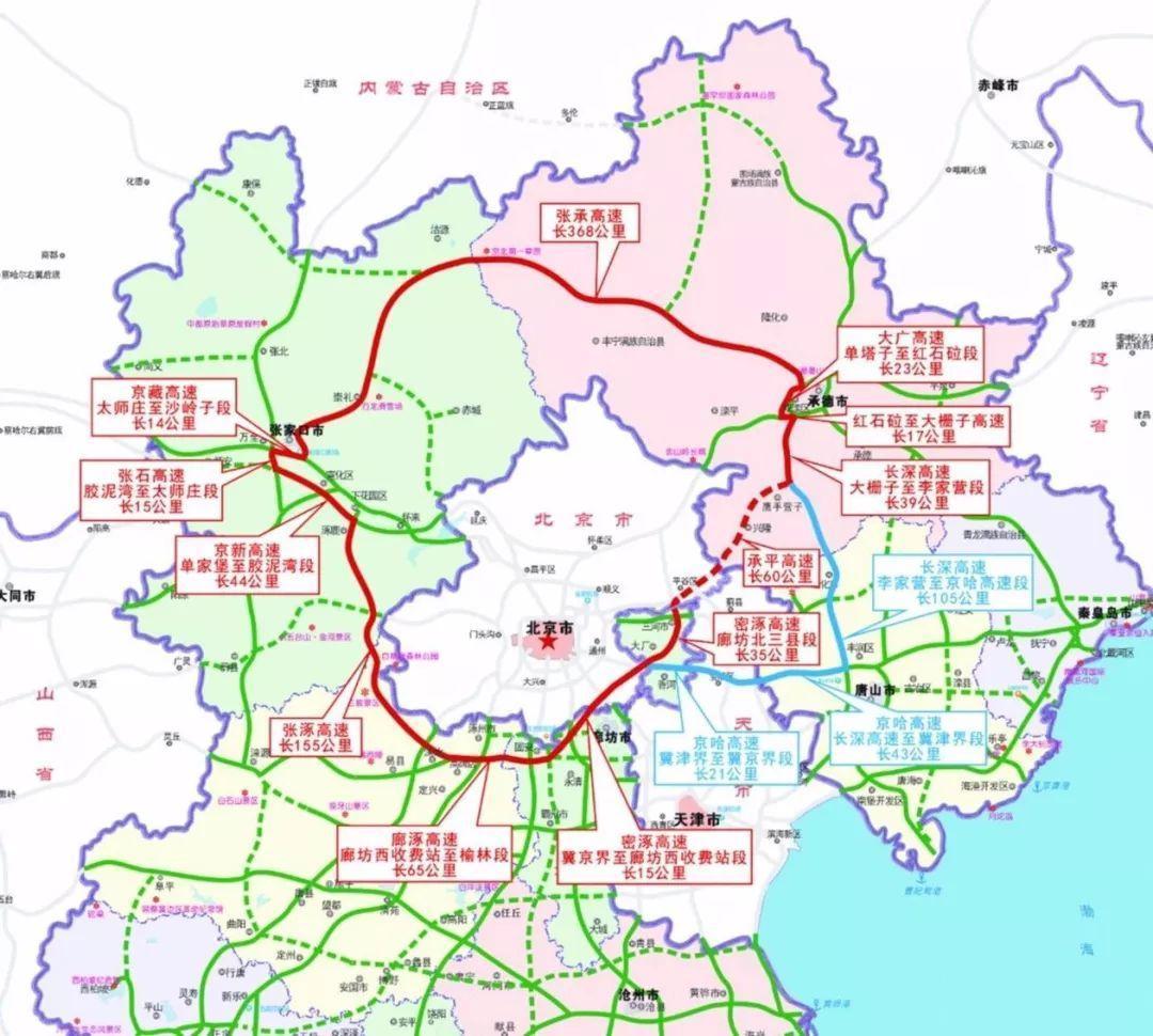 首都地区环线高速公路密涿段将 成为连接京秦,京哈,京津,京沪,京台,大