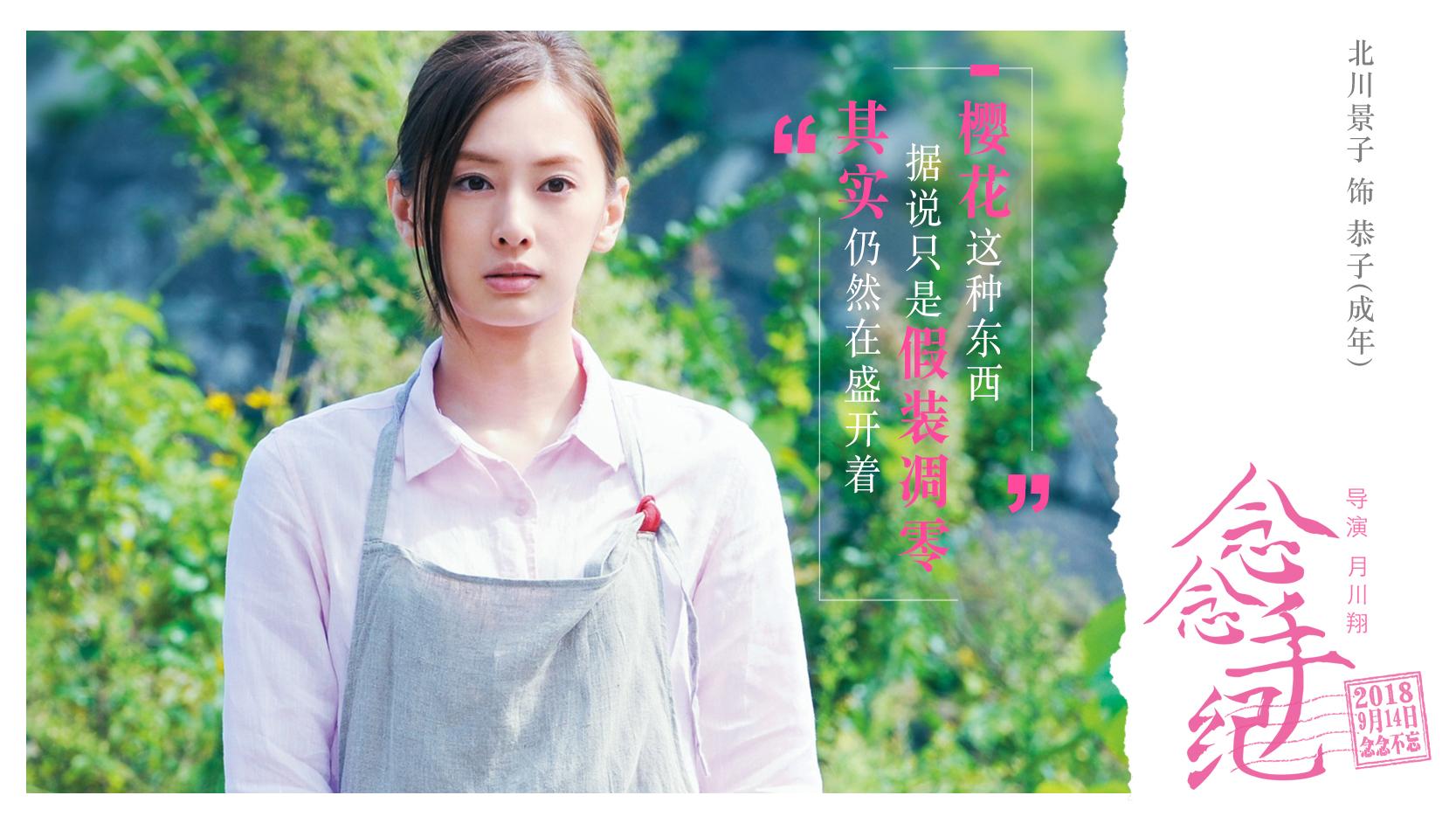 9月成年人电影网_该片在海外知名电影网站获得4.0的高分(满分5.