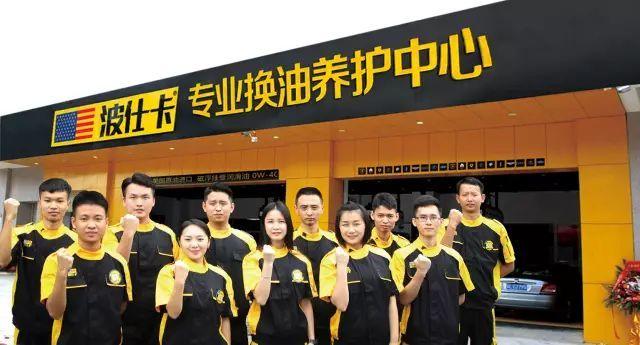 神级小店竟靠一款机油干翻4S店,两月开店130多家,秘诀到底是什么?