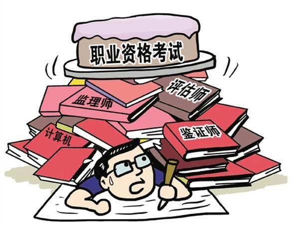 http://www.jiaokaotong.cn/sifakaoshi/155956.html