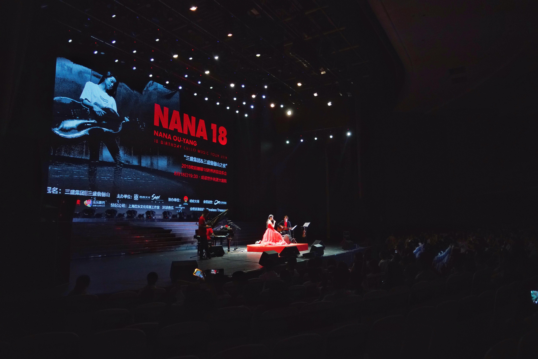 欧阳娜娜18岁音乐少女 拉响第110场音乐会