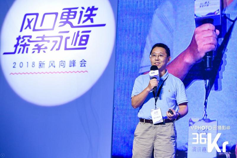 iTutorGroup首席运营官汤峥嵘:在线教育的下半场,AI怎么辅助老师?| 2018新风向峰会