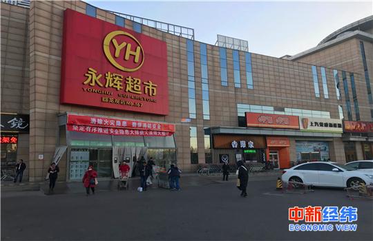 """净利下滑11%,股价狂跌40%,永辉超市被新零售""""玩坏了""""?"""