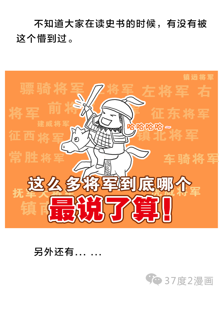 betway必威登录入口 14