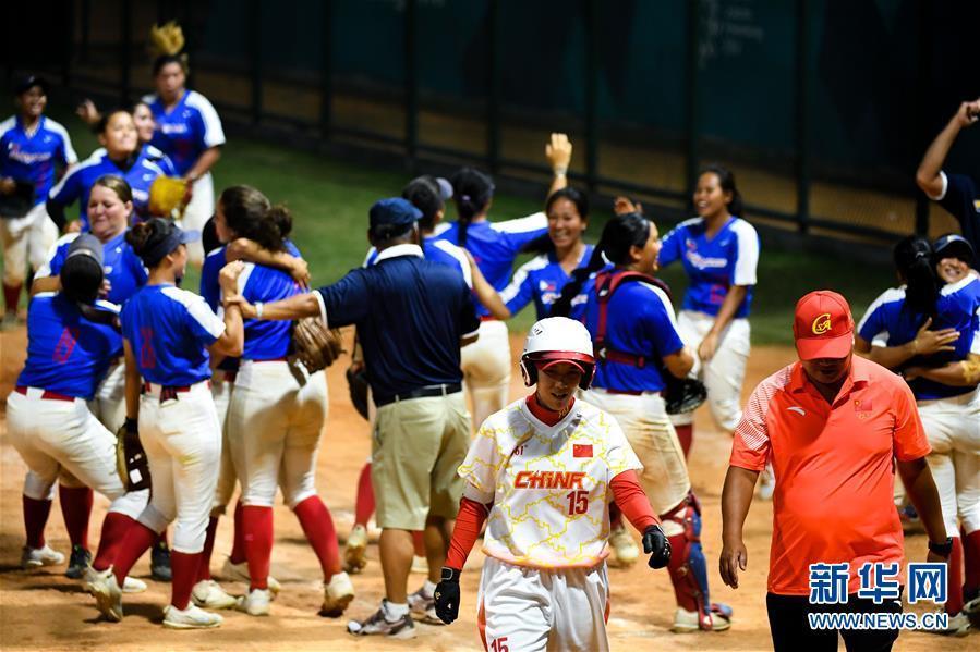 亚运花园女子小组赛:中国不敌菲律宾南湖垒球城秋千庄图片