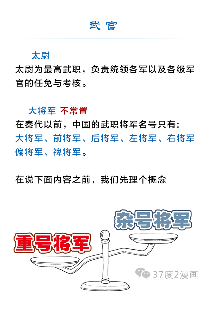 betway必威登录入口 16