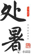 永利402com官网 8