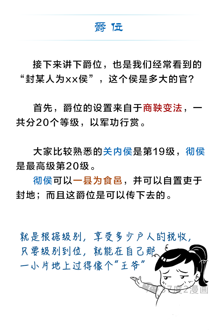 betway必威登录入口 15