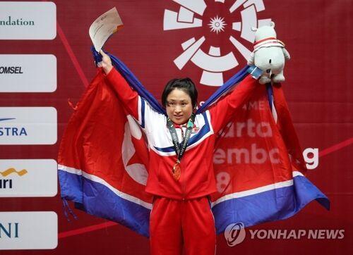 朝鲜雅加达亚运会首金诞生 女子举重48公斤级夺冠