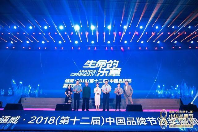 """五粮液荣膺第十二届中国品牌节最高荣膺""""华谱奖"""""""