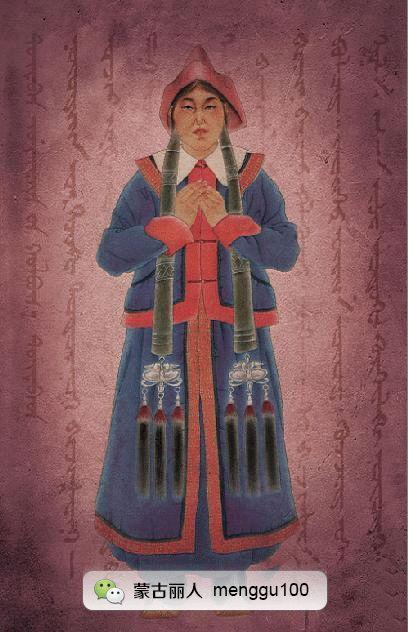 传承  16张蒙古族的服装手绘图