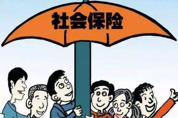 太原清徐县意外保险
