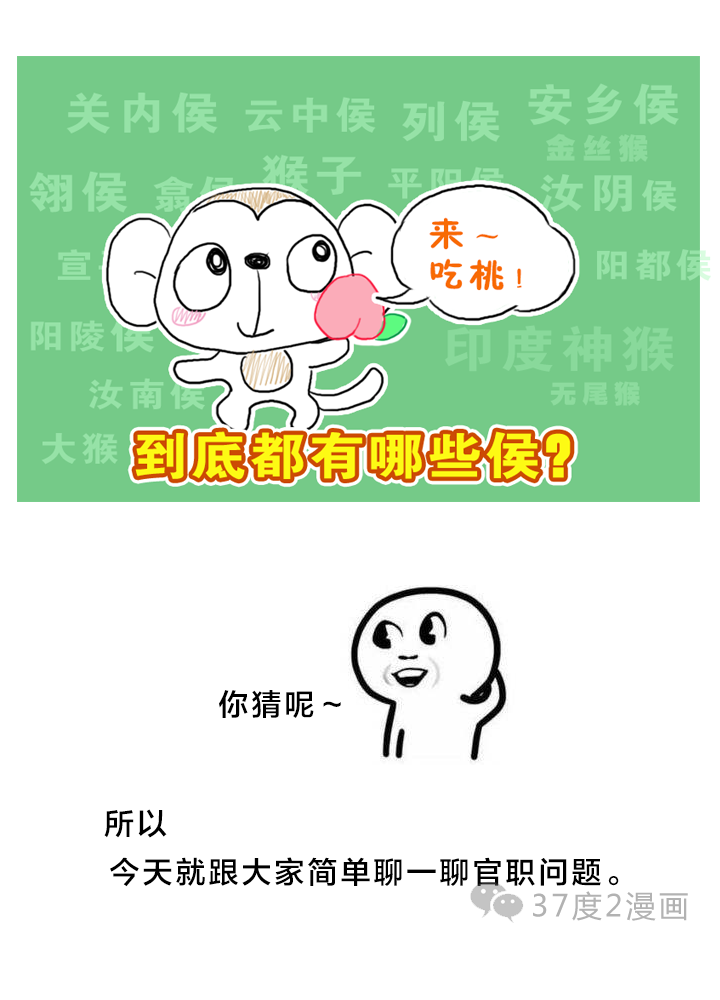 betway必威登录入口 17