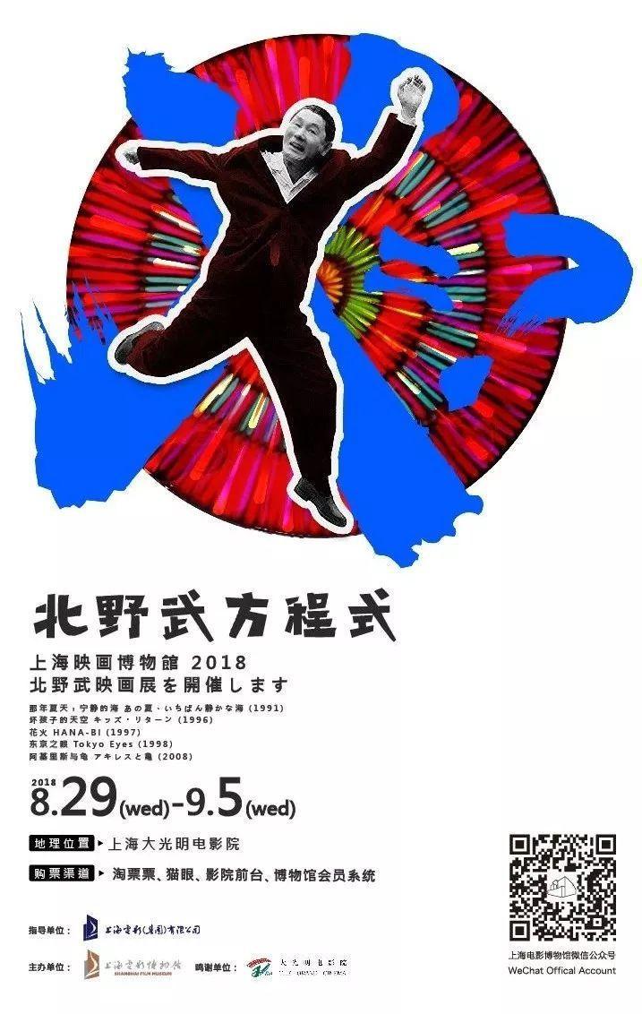 《完备陌生人》拥有了中国版