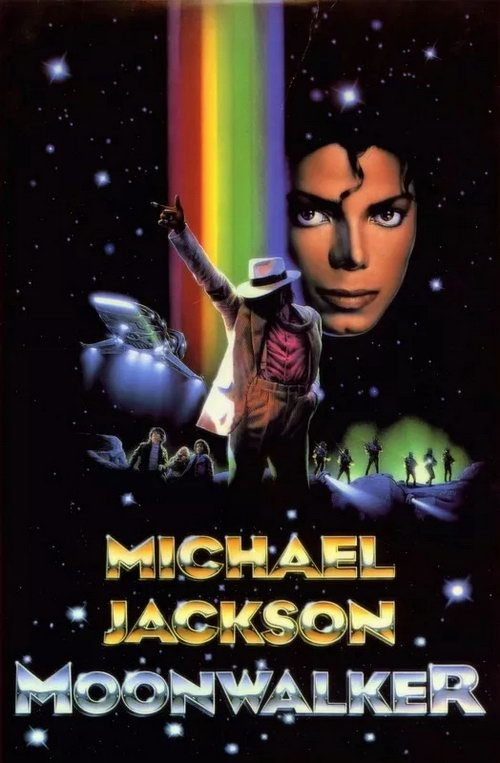 迈克尔·杰克逊60岁诞辰 京沪等城市办纪念活动