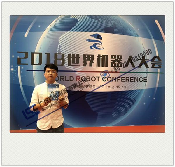 2018年北京世界机器人大会-联世报道