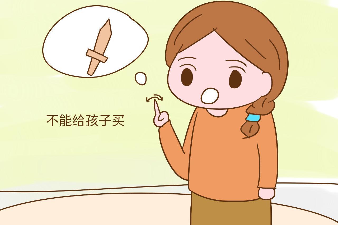 青岛代孕这几种玩具会让孩子受伤,如果你家也