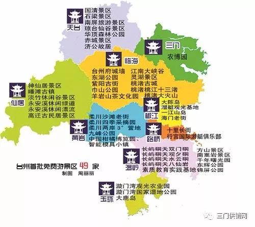 三门人口_台州到底有多少人 最新人口数据出炉 已突破了这个数