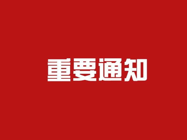 品牌建设分会征集中国茶籽油集群品牌联盟成员_企业