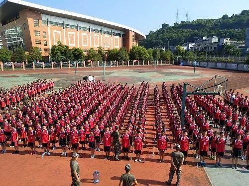 雅思实验学校2018级新生入学素质拓展训练(二)