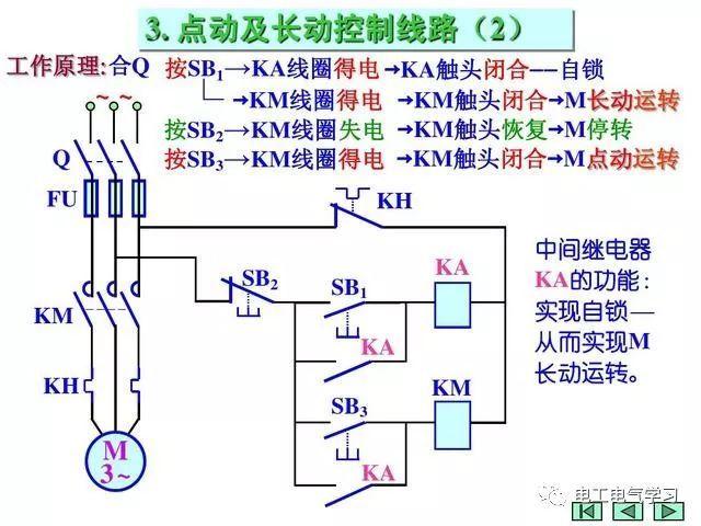 学电工看不懂电路图怎么行?